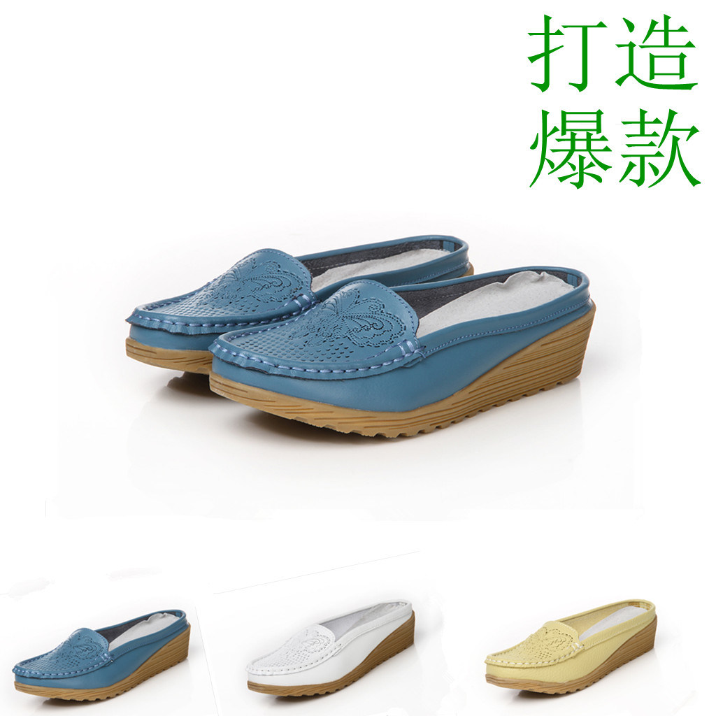 Shoes for Maternity Gift for Mama in Mother′s Day