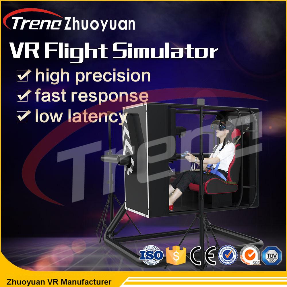 [Hot Item] Guangzhou Zhuoyuan Amusement Supplier 720 Degree Flight  Simulator Cockpit for Sale