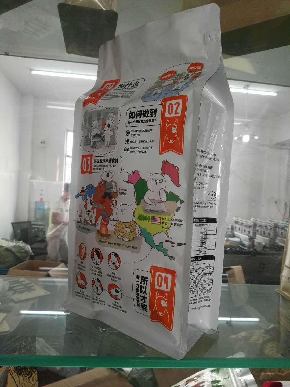 China Pet Food Packing Bag, Flat Bottom Gusset Side