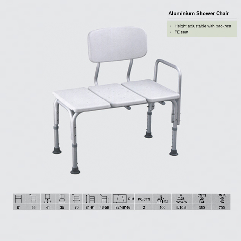 China Shower Chair with Backrest - China Shower Chair, Shower Bench