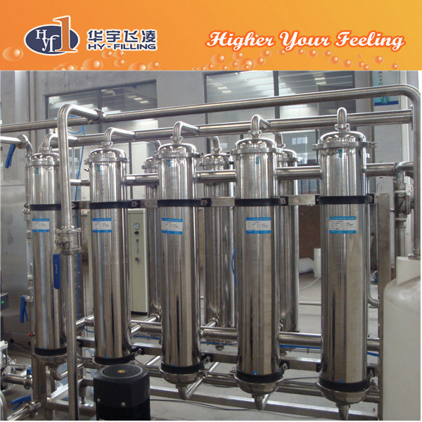 Hy-Filling RO/UF Water Treatment System pictures & photos