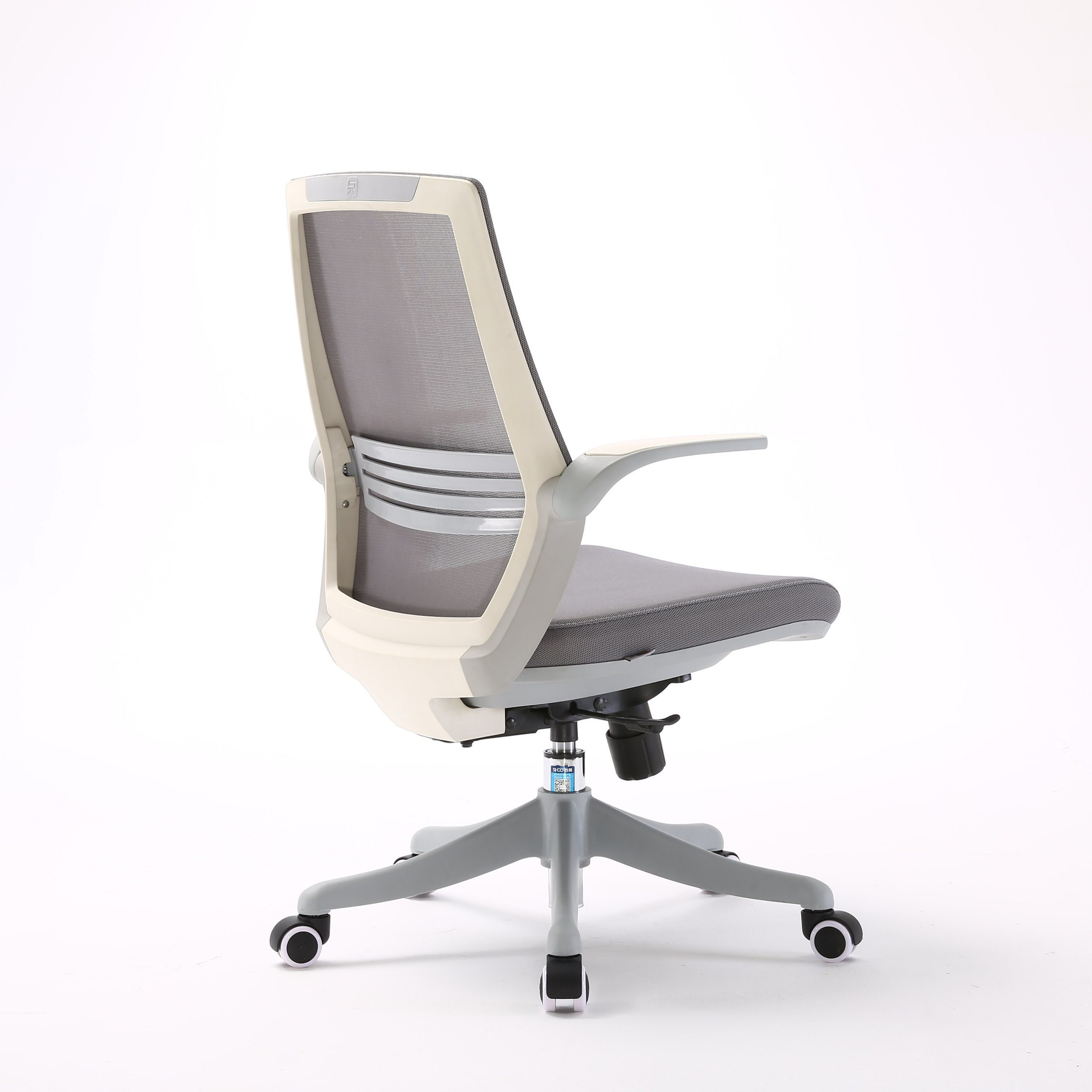 Adjule Angle Headrest Support