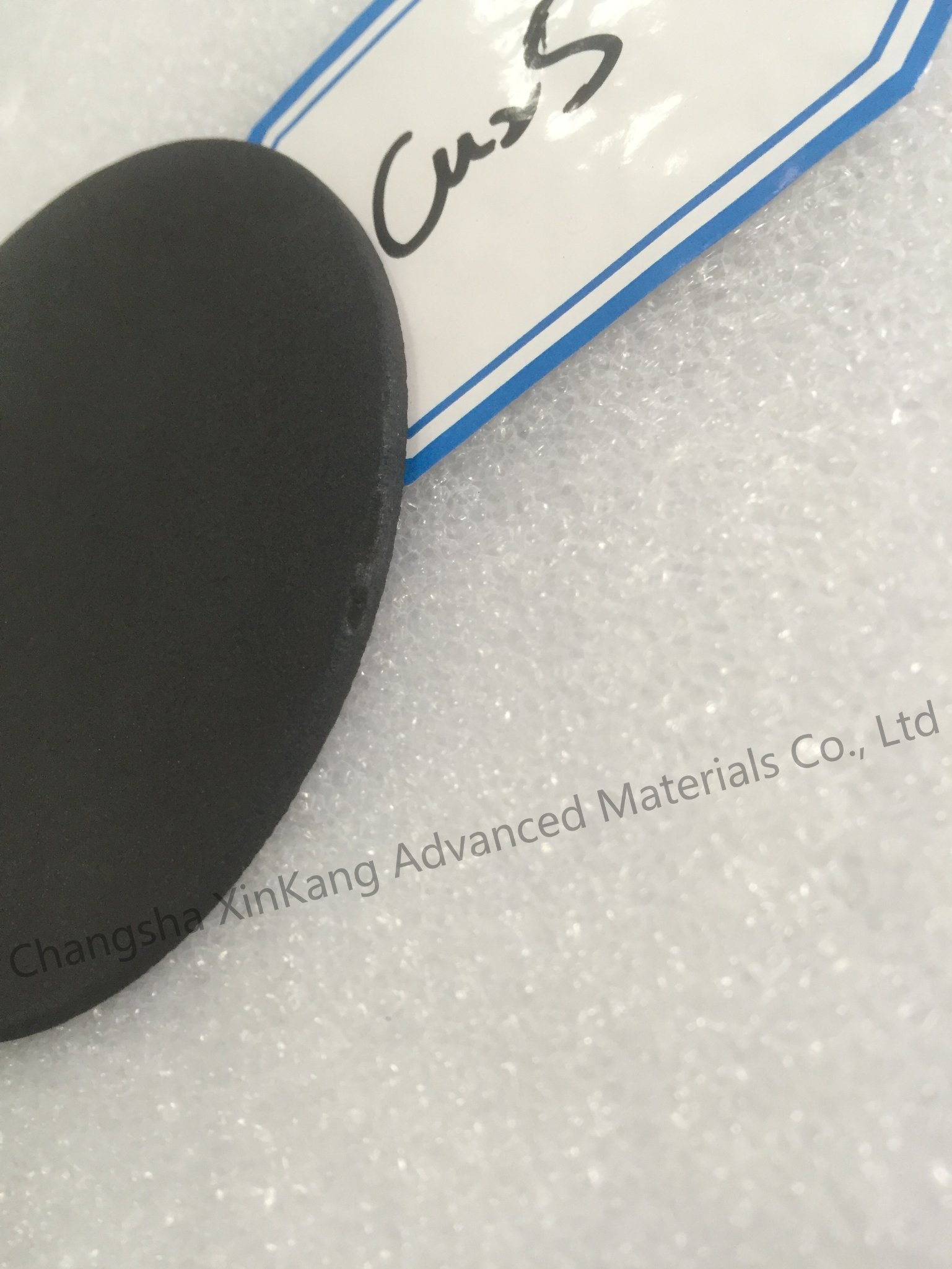 [Hot Item] Copper Sulfide Cu2s Sputtering Target with Copper Backing Plate  Bonding