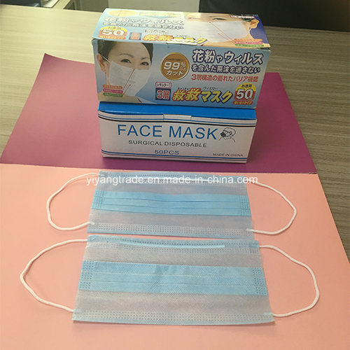 hot Mask Layer Ear-loop Item Double Medical Face With Disposable Nonwoven