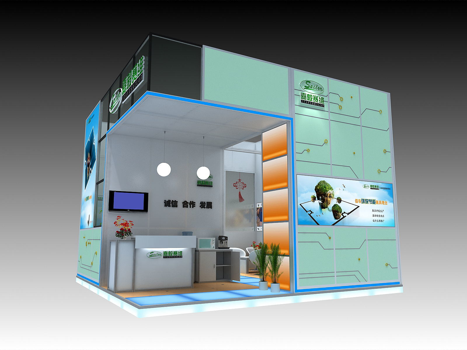 Exhibition Booth Backdrop : China flat wall backdrop panel exhibition booth stand china
