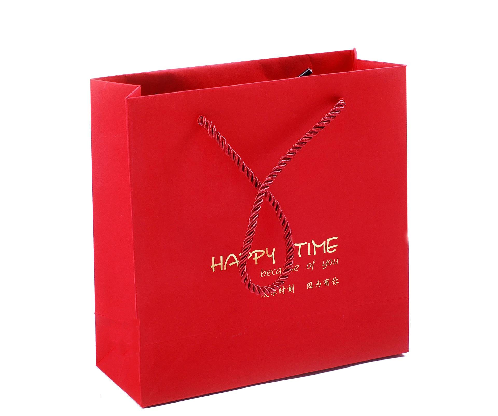 China High Quality Kraft Paper Bag With Zip Lock Bags