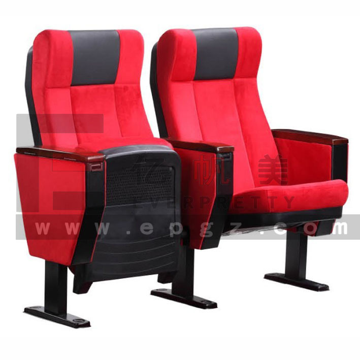 china cheap cinema theater chair furniture durable folding