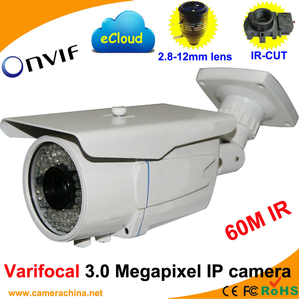 Varifocal 3.0 Megapixel Web IP CCTV Cameras Suppliers