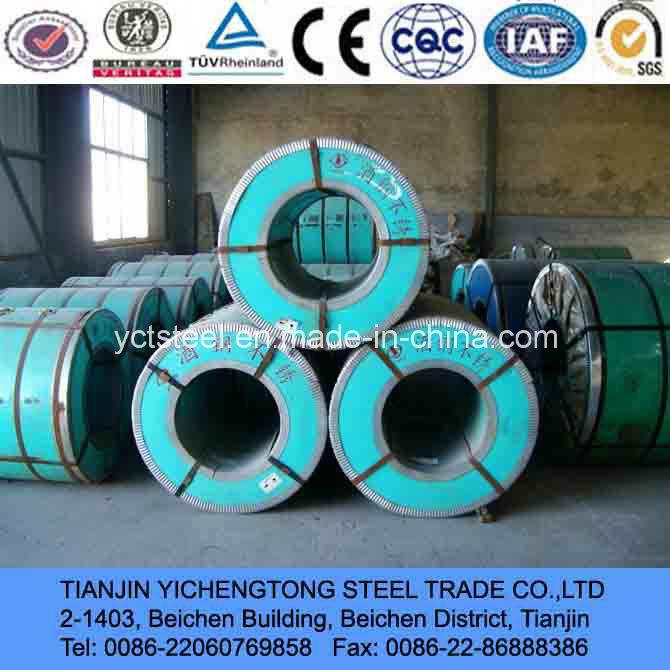 China Jiangsu Jisco Stainless Steel Coils for Medical Equipment ...