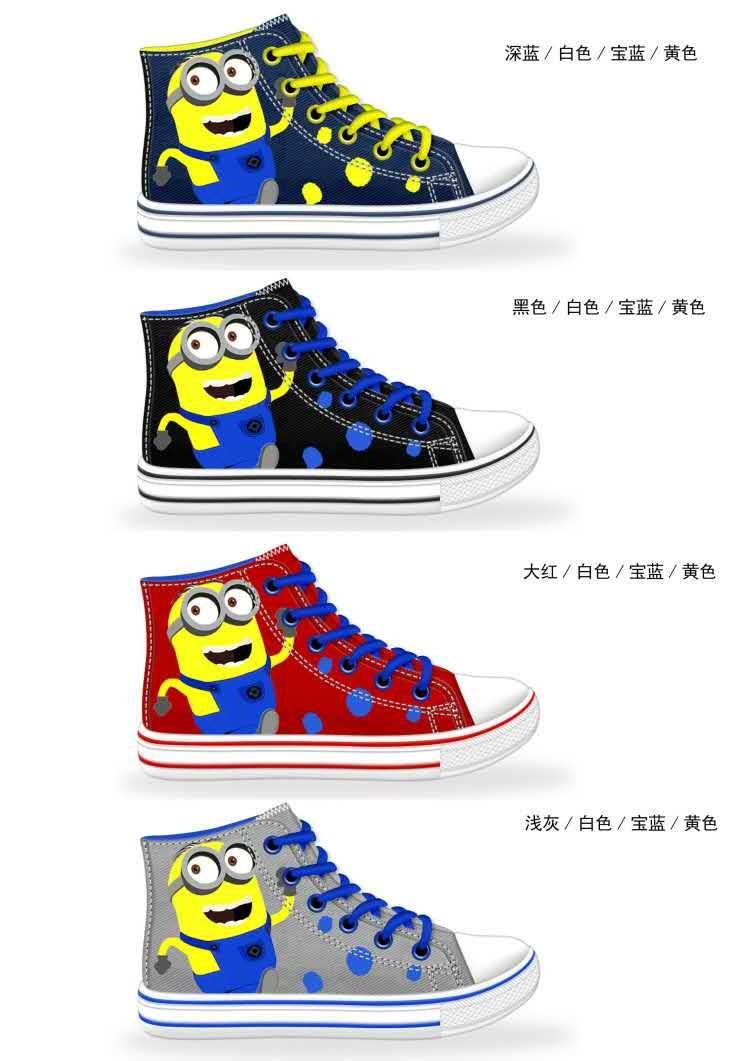 67e59e4496 China 2017 Fashion Cartoon Printing Canvas Kids School Shoes - China School  Shoes