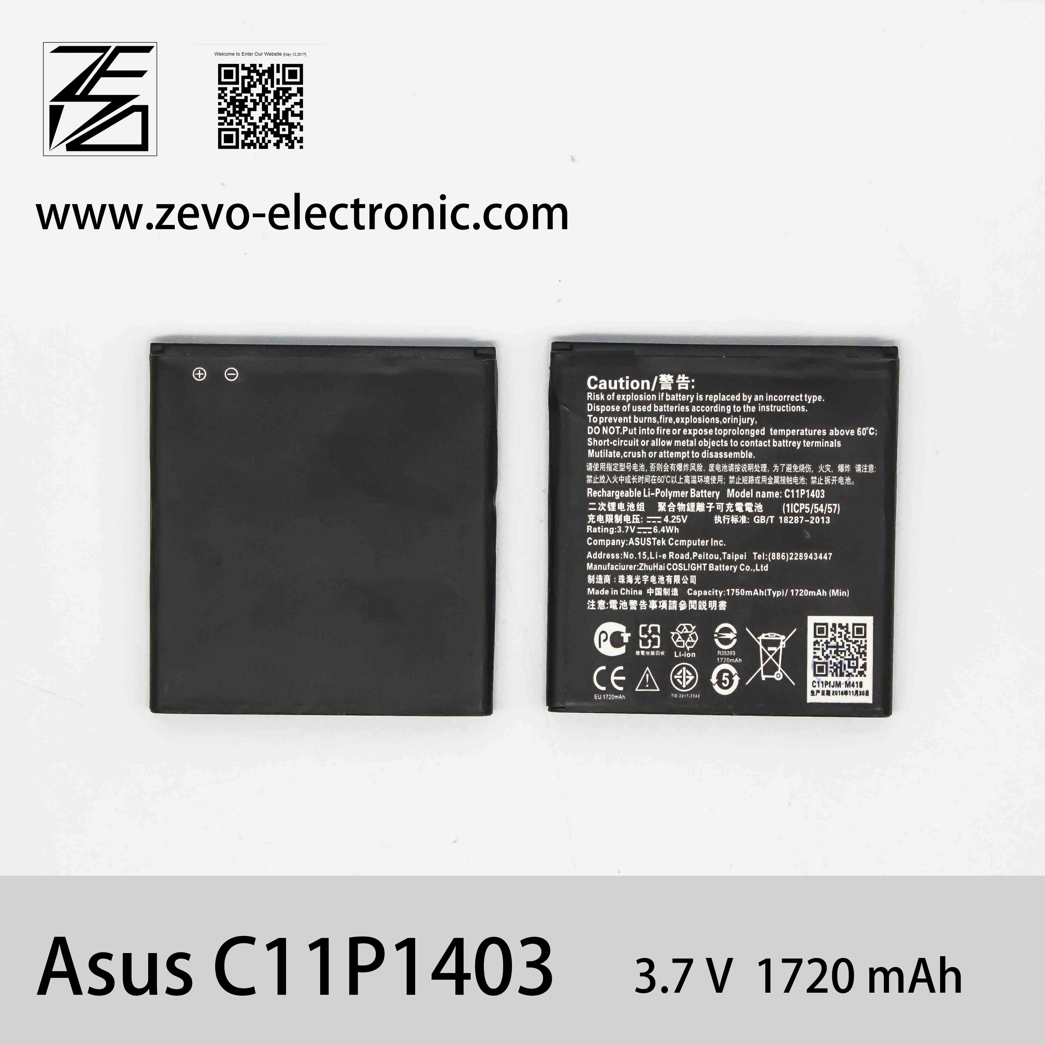 China High Capacity Mobile Phone Battery C11p1403 For Asus Circuit Charger Manufacturer