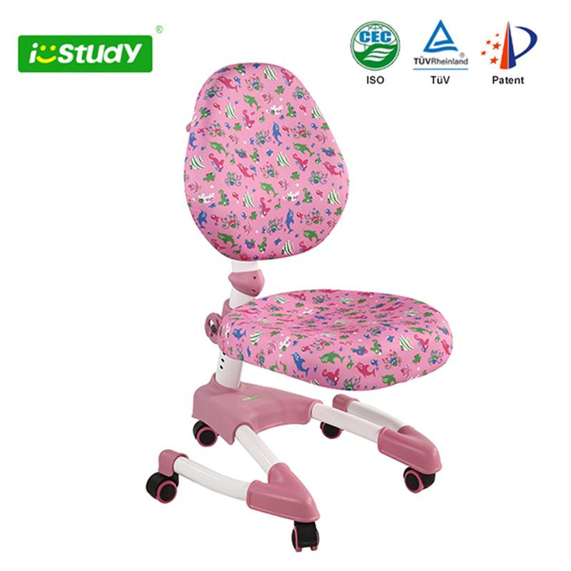China Unique Stylish Modern Ergonomic Study Chairs For Kids Bedroom Furniture China Ergonomic Study Chair Modern Study Chair