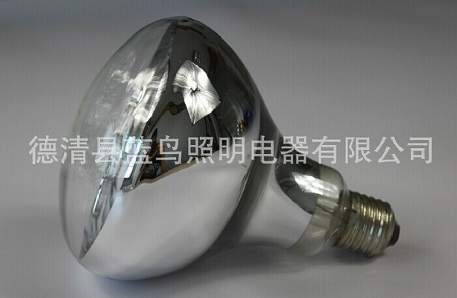 Infrared Lamp Clear R125 for Bathroom Heater
