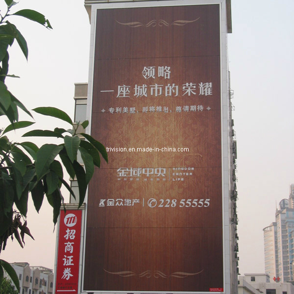 Outdoor Large Size Building Trivision Billboard