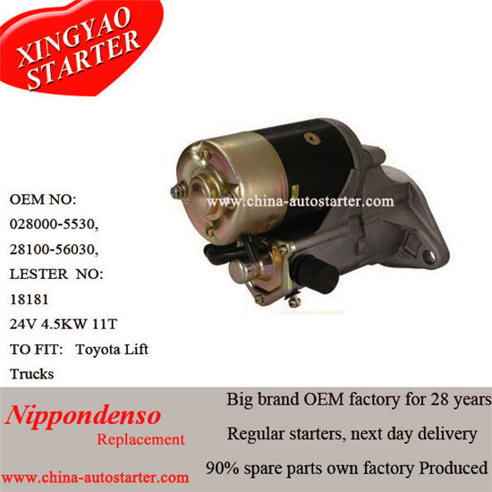 Starter Motor Problems >> China Solve Starter Motor Problems Xingyao Motor For