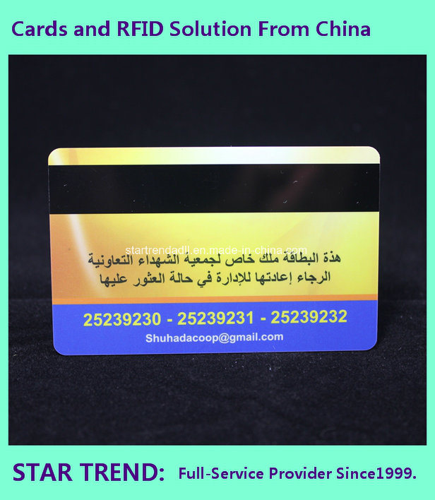 Museum Card of Plastic with Loco Magnetic Stripe (ISO 7811) pictures & photos