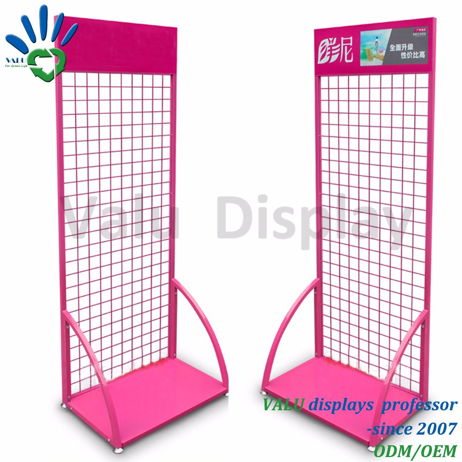 China Floor Standing Metal Grid Mesh Hanging Wire Display Stand ...