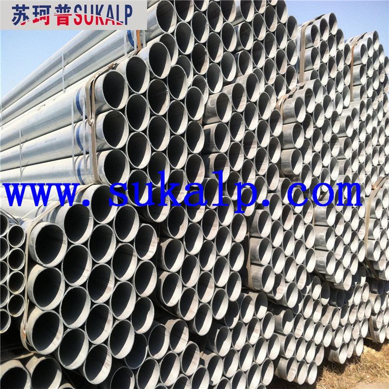 Galvanized Steel Pipe Sellers pictures & photos