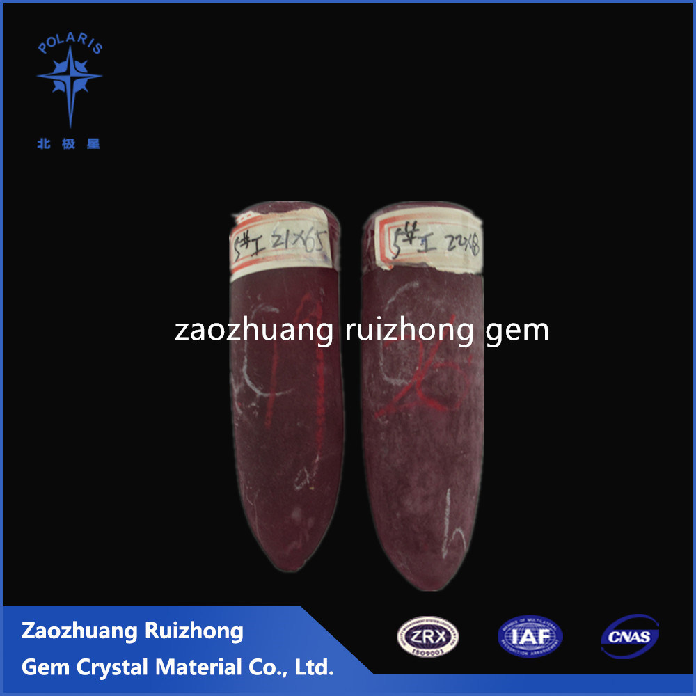 Rough Synthetic Ruby for Watch and Industry