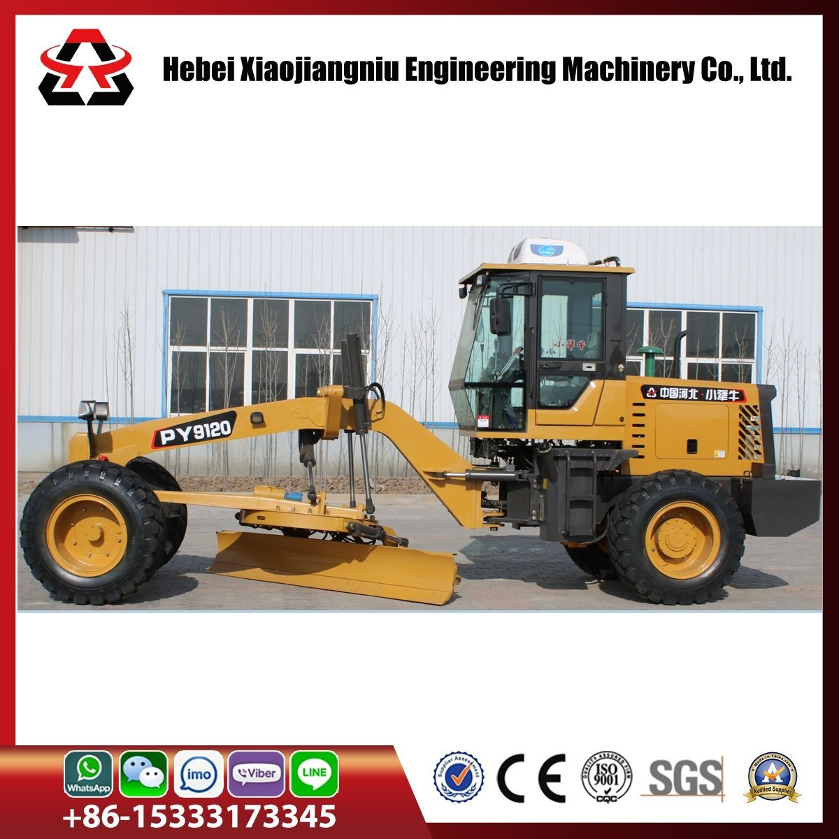 120 HP Mini Motor Grader for Road Construction pictures & photos