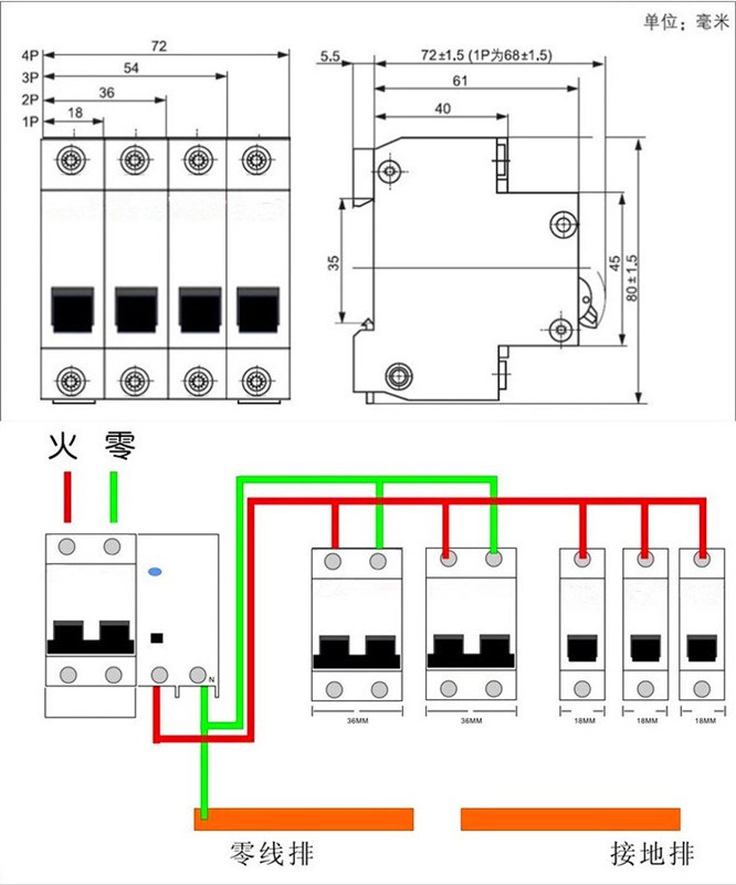 China Dz47le-63, C45n ELCB, MCB, RCCB, Circuit Breaker, Switch ...