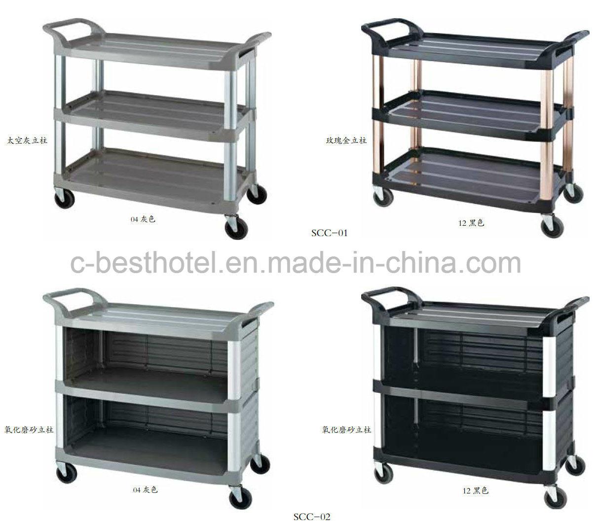 China Restaurant Hotel Room Service Trolleys, Service Cart
