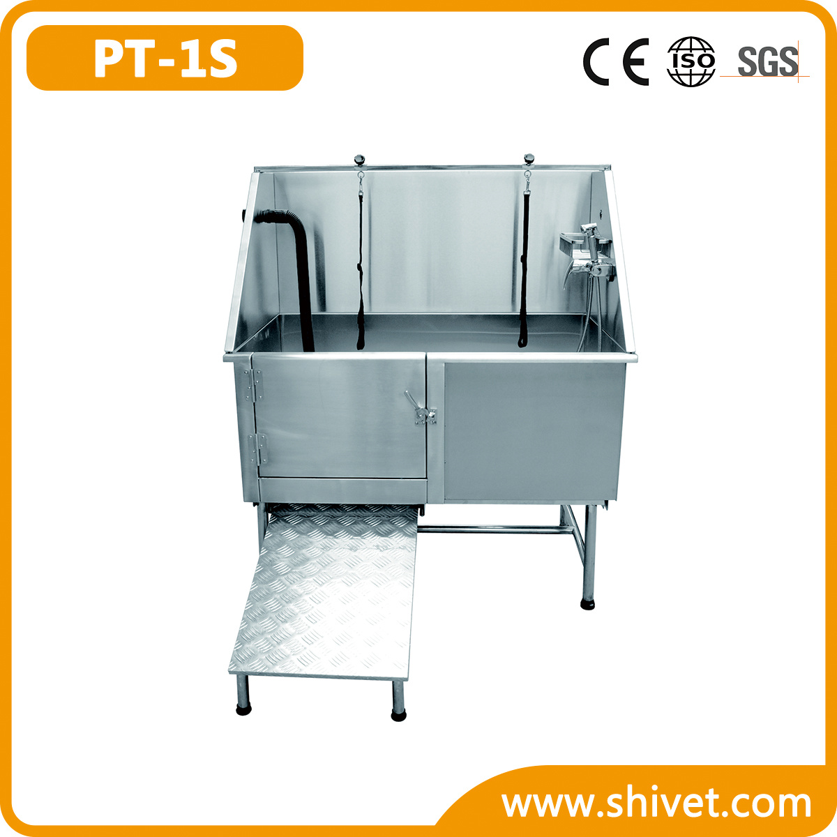 Stainless Steel Grooming Tub (PT-1S)