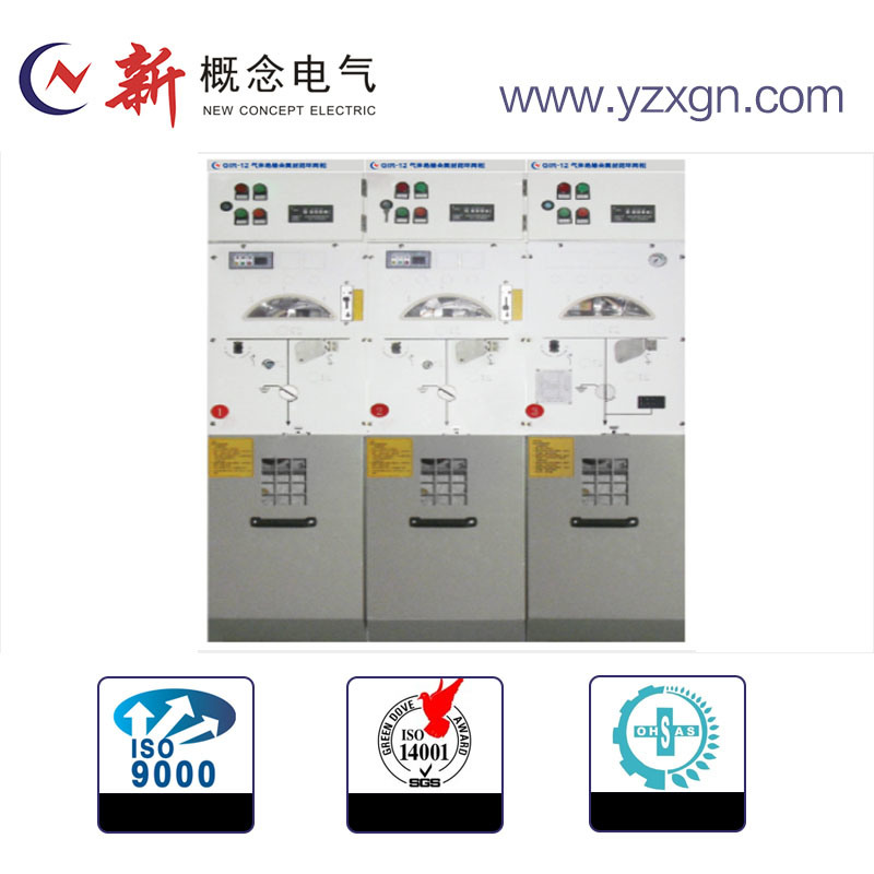 Intelligent Distribution System Gas Insulated Switchgear