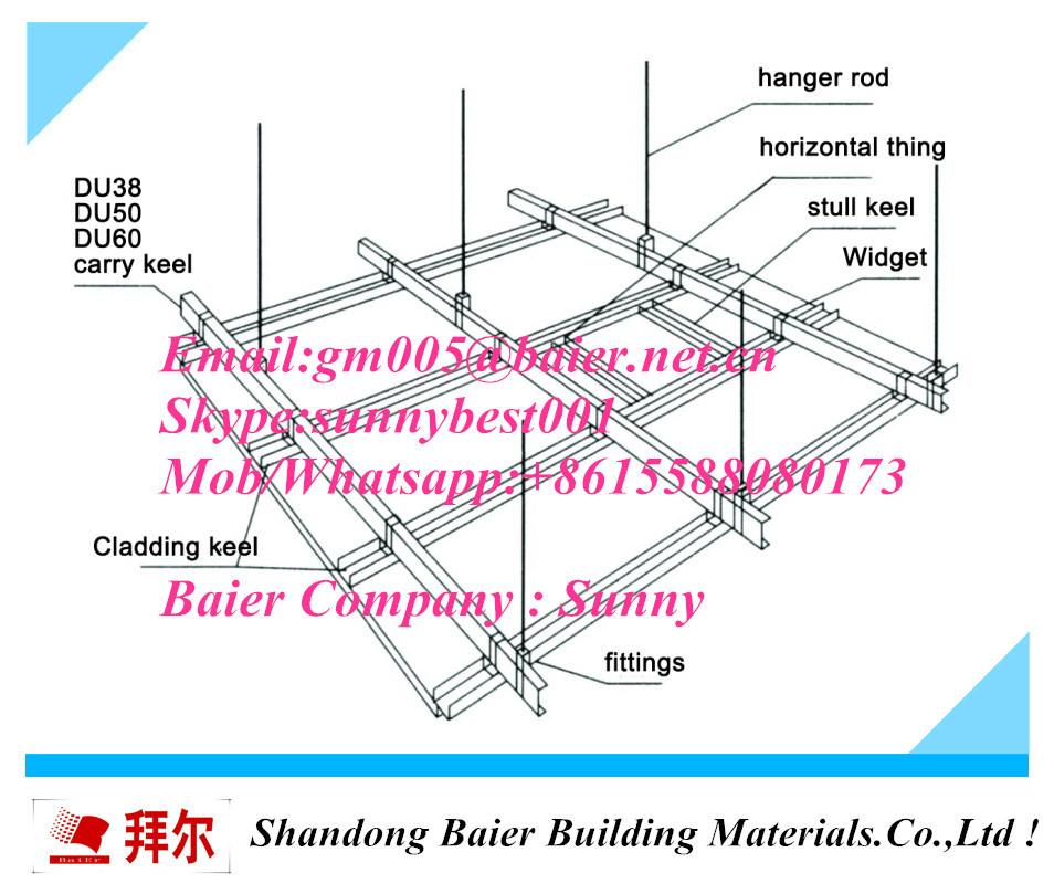 2x4 False Ceiling Gypsum Board Specification