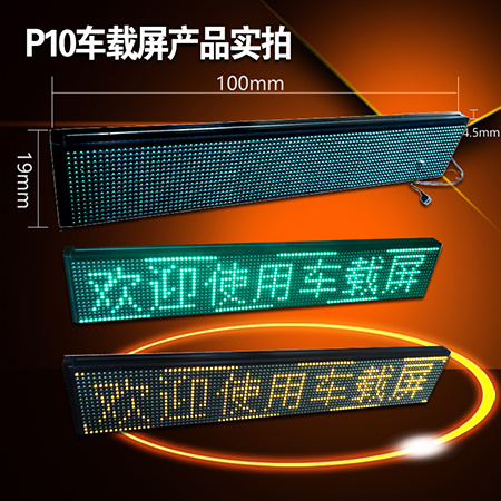 P5 Full Color Taxi Top LED Display