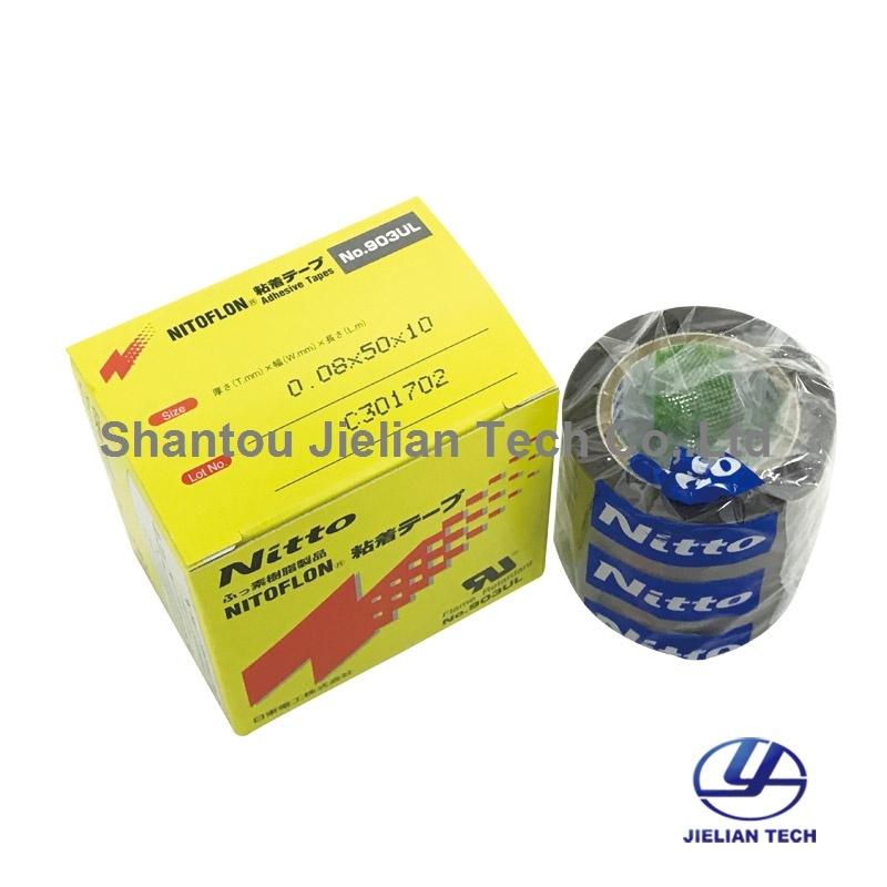 China Nitoflon 903UL High Temperature Adhesive Tape Photos