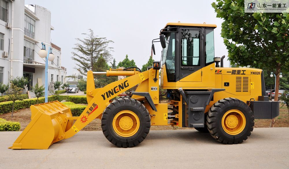 Yn 926 Wheel Loader Explosion-Proof Armoured pictures & photos
