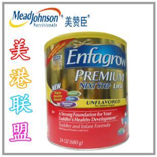 where is enfamil made