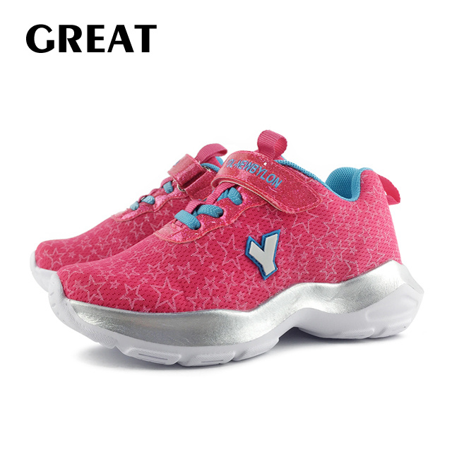 School Casual Girl Shoes