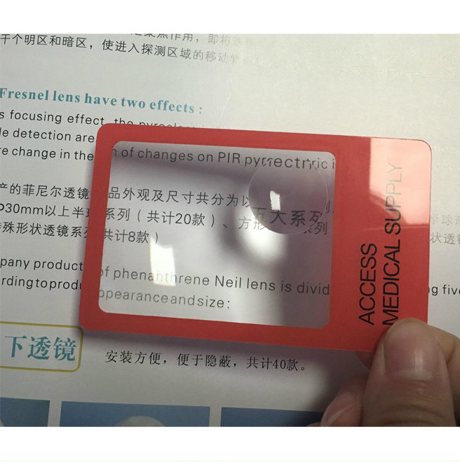 china promotional magnifying glass business cards plastic