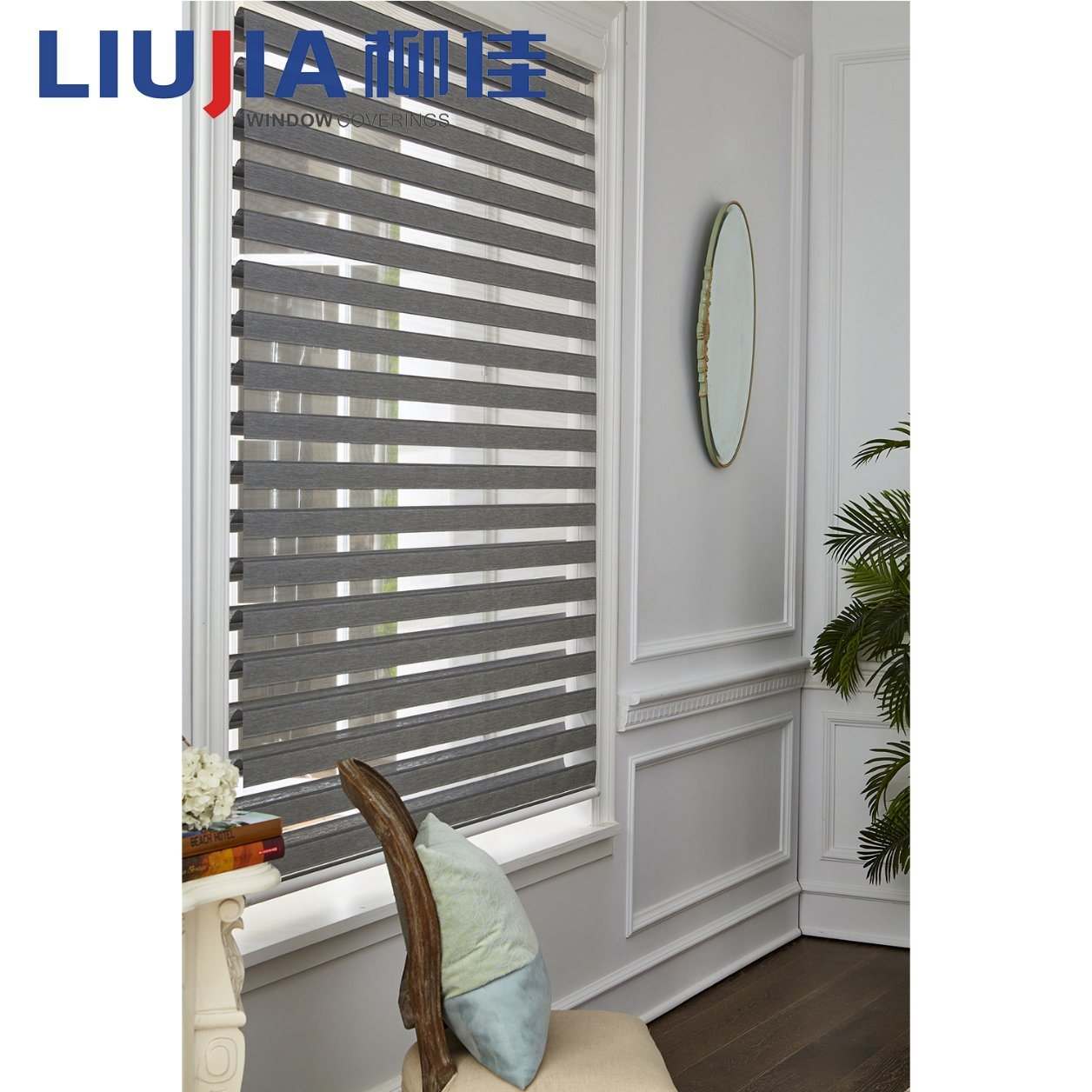 in blinds roller treatments douglas window pegasus carousel fabric ocracoke designer hunter shades solar