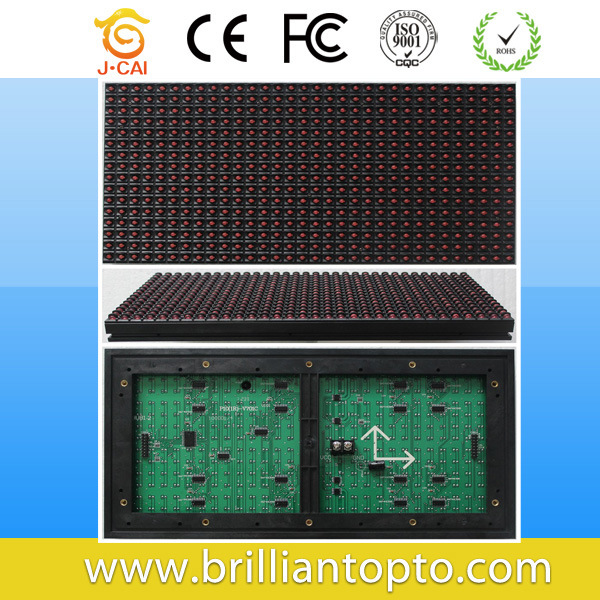 P10 Outdoor Red Monochrome LED Display Module (P10) pictures & photos
