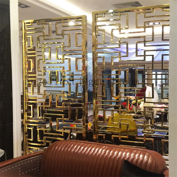 China Luxury Metal Room Dividers Color Stainless Steel Decorative