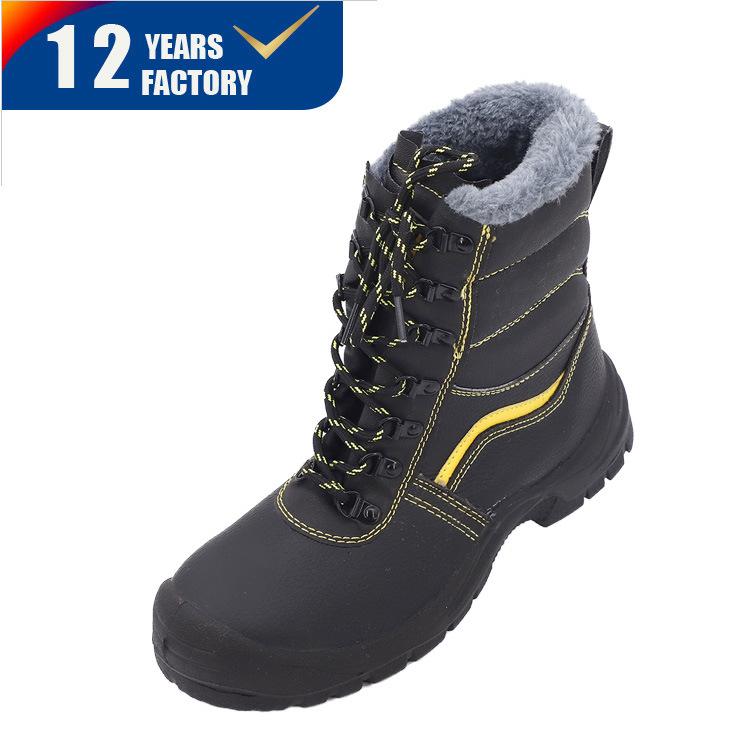 best industrial work boots