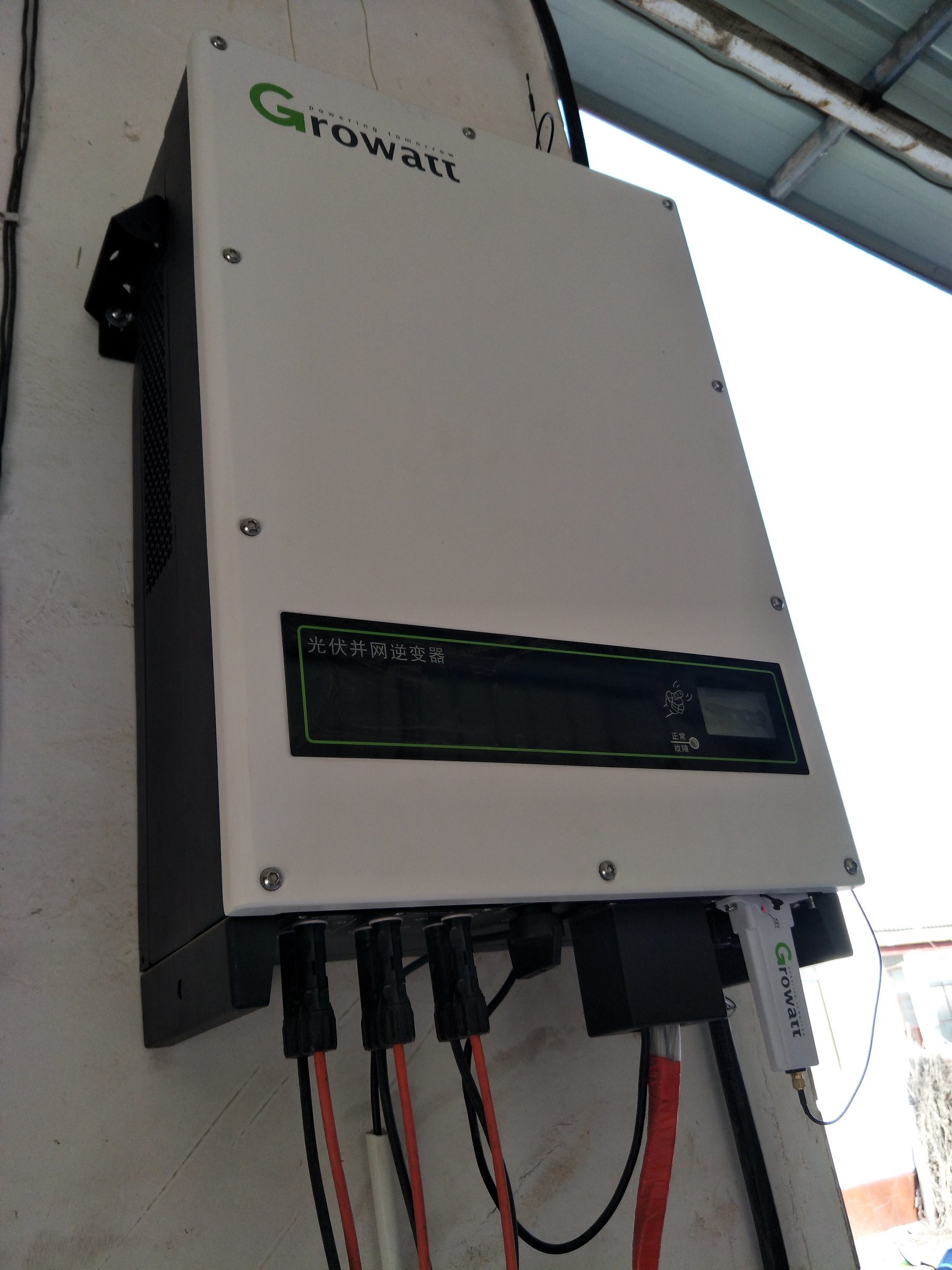 China Variable Frequency Drive 30kw Solar Water Pump Inverter For Ac Wiring