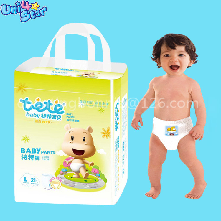 70960d92e605 China Hot Sale OEM Baby Nappy, Baby Training Pants, Disposable Baby Diaper  - China Baby Diaper Pants, Pull up Diaper