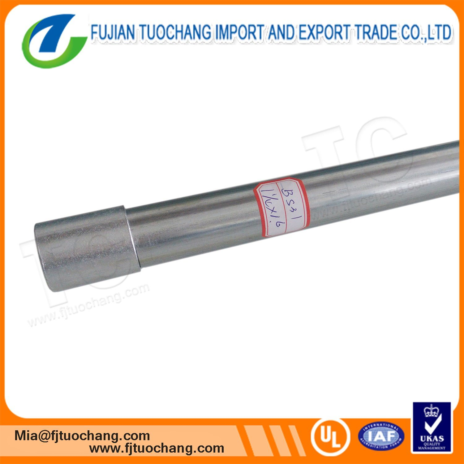 China BS Standard Electrical Wiring Conduit Photos ... on