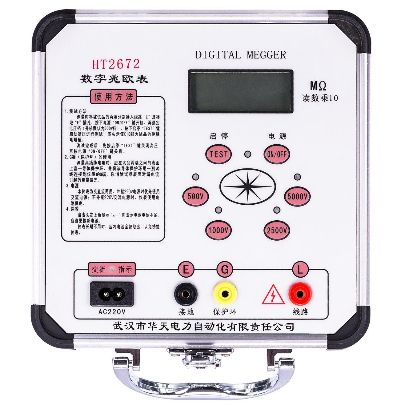 Measurement of insulation resistance megohmmeter 72