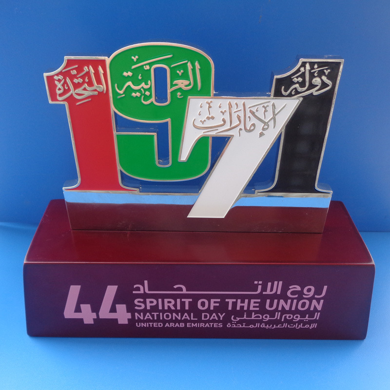 1971 Metal Trophy with Wooden Stand for National Day
