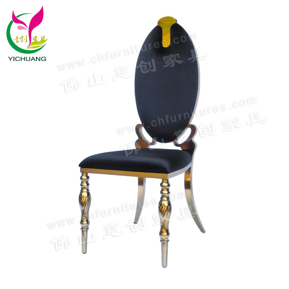 New Ideas Wedding Steel Chair