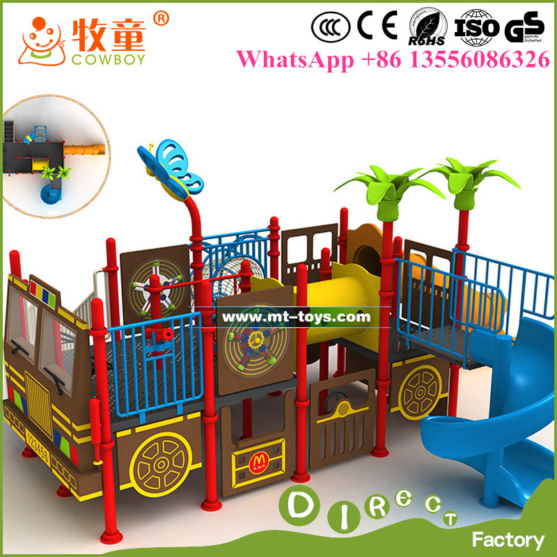 China Plastic Children Outdoor Playground Toys For Kids Play Toddlers