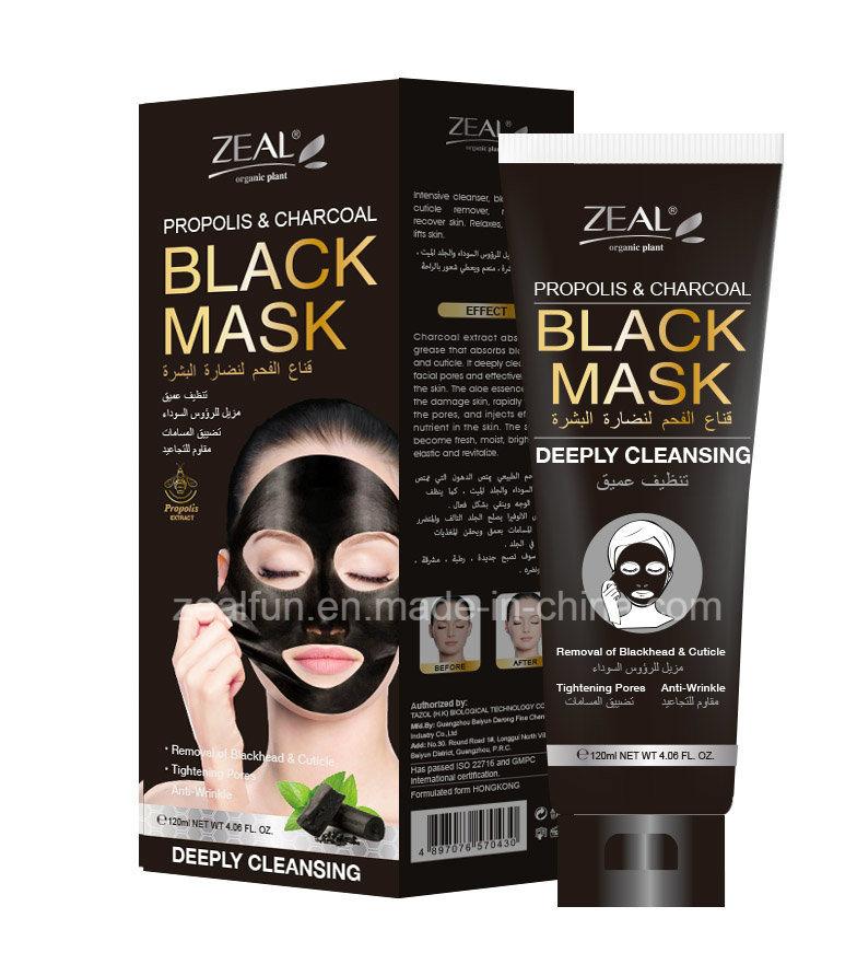 China Zeal Facial Peel off Mask Blackhead Remover Black Mask - China Facial Mask, Face Mask