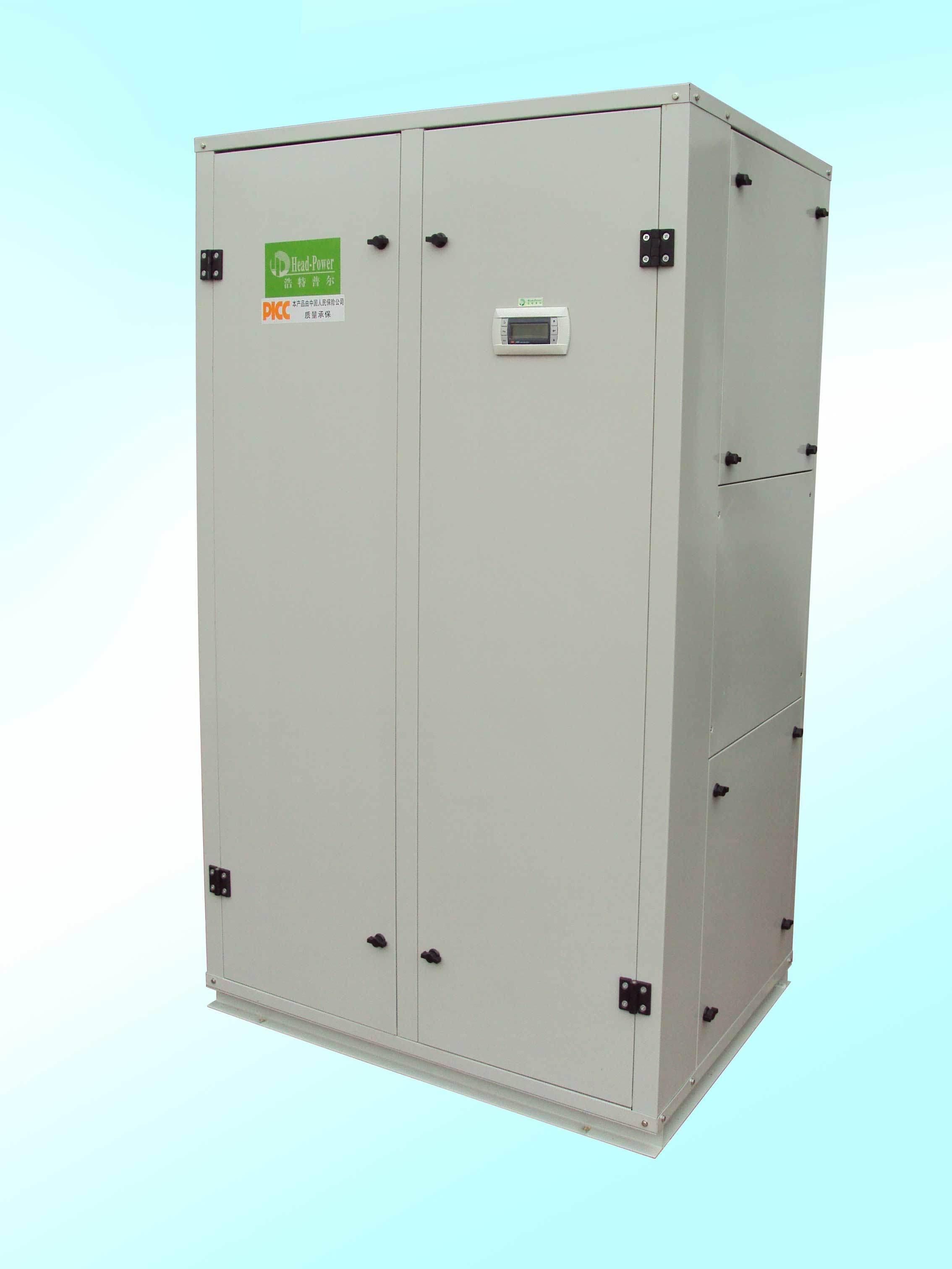 China Jh Series Computer Room Air Conditioner China