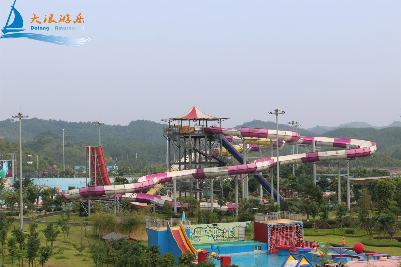 Fiberglass Family Raft Water Slide (WS-053)