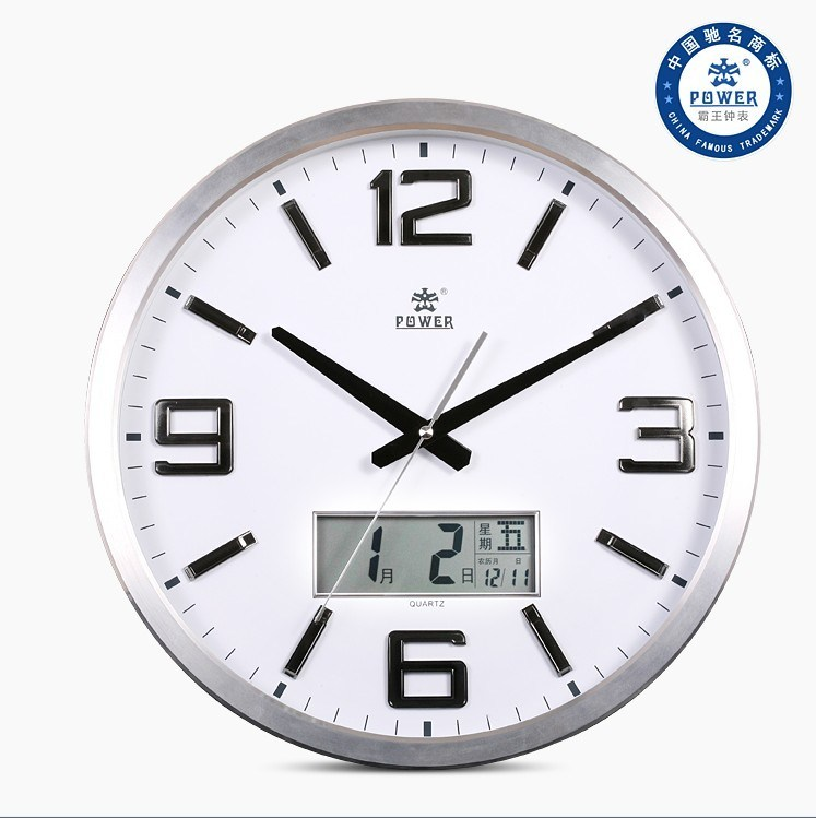 China Double Lcd Sweep Movement Quartz Metal Wall Clock Pw0702